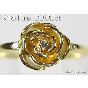 K18 イエローゴールド 薔薇 ダイヤモンド リング D0.03ct 指輪|jewelselect