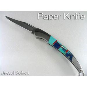 ステンレス ペーパーナイフ 折りたたみ式 天然石使用|jewelselect