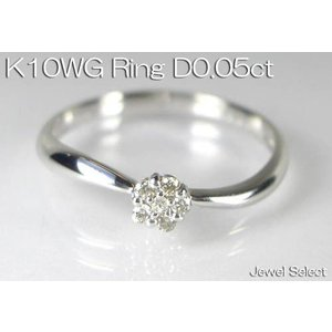 K10WG ホワイトゴールド ダイヤモンド リング D0.05ct 指輪|jewelselect
