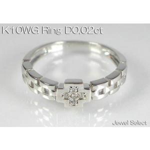 K10WG ホワイトゴールド ダイヤモンド ピンキーリング D0.02ct 指輪|jewelselect