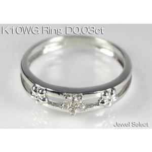 K10WG ホワイトゴールド ダイヤモンド ピンキーリング D0.03ct 指輪|jewelselect