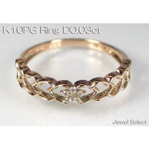 K10PG ピンクゴールド ダイヤモンド ピンキーリング D0.03ct 指輪|jewelselect