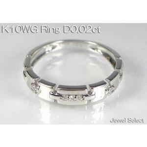 K10WG ホワイトゴールド ダイヤモン ドピンキーリング D0.02ct 指輪|jewelselect