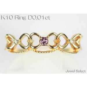 K10 イエローゴールド ロードライトガーネット ピンキーリング D0.01ct 指輪|jewelselect