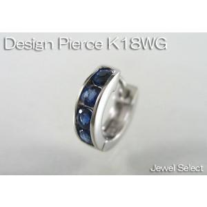 K18WG ホワイトゴールド サファイア リングピアス片耳用|jewelselect