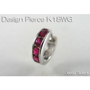 K18WG ホワイトゴールド ルビー リングピアス片耳用|jewelselect