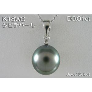 K18WG ホワイトゴールド タヒチパール ネックレス 黒蝶貝10〜11mm ダイヤモンド D0.01ct|jewelselect