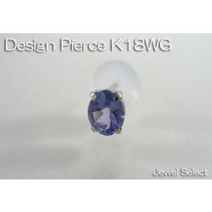 K18WG ホワイトゴールド 12月誕生石 タンザナイト オーバルカット スタッドピアス片耳用|jewelselect