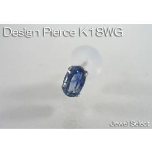K18WG ホワイトゴールド 9月誕生石 サフャイア オーバルカット リングピアス片耳用|jewelselect