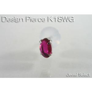 K18WG ホワイトゴールド 7月誕生石 ルビー オーバルカット スタッドピアス片耳用|jewelselect
