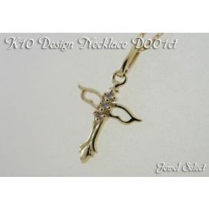 SALE K10 イエローゴールド ダイヤモンド クロスネックレス D0.01ct|jewelselect