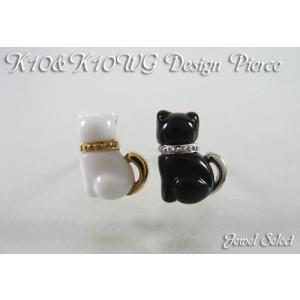 K10 イエローゴールド K10WG ホワイトゴールド キャット 猫 ホワイトメノウ オニキス スタッドピアス片耳用 受注生産|jewelselect