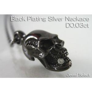 シルバー925 スカル ダイヤモンド ブラックメッキ ペンダン トネックレス 45cm jewelselect