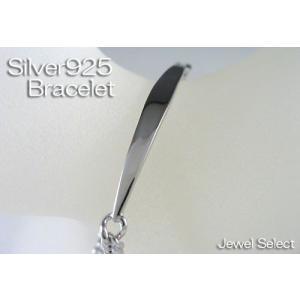 シルバー925 プレート&喜平スマートブレスレット18cm 21cm プラチナコーティング済み|jewelselect