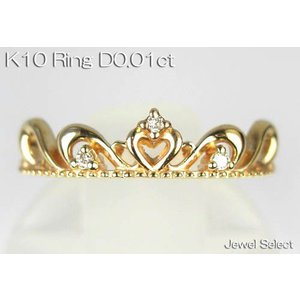 K10 イエローゴールド ダイヤモンド ピンキーリング D0.01ct 指輪|jewelselect