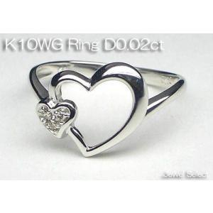K10WG ホワイトゴールド ハート ダイヤモンド リング D0.02ct 指輪|jewelselect