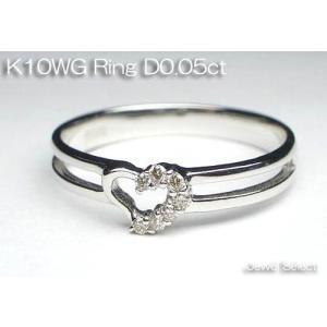K10WG ホワイトゴールド ハート ダイヤモン ドリング D0.05ct 指輪|jewelselect