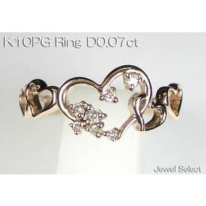 K10PG ピンクゴールド ハート ダイヤモンド リング D0.02ct 指輪|jewelselect