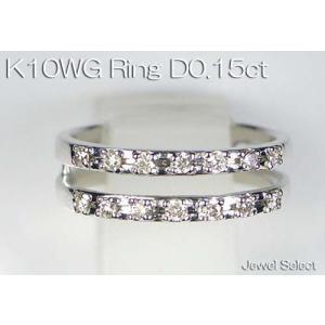 K10WG ホワイトゴールド ダイヤモンド ピンキーリング D0.15ct 指輪|jewelselect