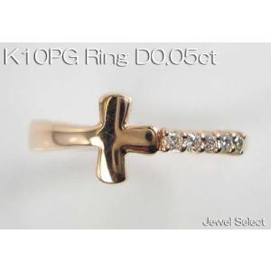 K10PG ピンクゴールド ダイヤモンド ピンキーリング D0.05ct 指輪|jewelselect