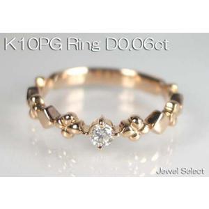K10PG ピンクゴールド ダイヤモンド ピンキーリング D0.06ct 指輪|jewelselect