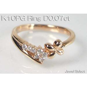 K10PG ピンクゴールド ダイヤモンド ピンキーリング D0.07ct 指輪|jewelselect
