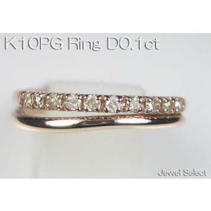 K10PG ピンクゴールド ダイヤモンド ピンキーリング D0.1ct 指輪|jewelselect