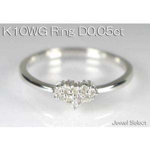 K10WG ホワイトゴールド ハート ダイヤモンド リング D0.05ct 指輪|jewelselect