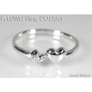 K10WG ホワイトゴールド ハート ダイヤモンド リング D0.03ct 指輪|jewelselect