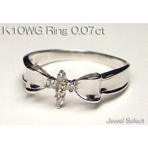 K10WG ホワイトゴールド クロス ダイヤモンド リング D0.07ct 指輪|jewelselect