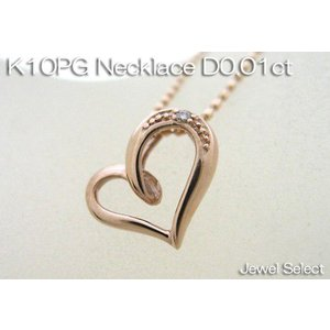 K10PG ピンクゴールド ハート ダイヤモンド ネックレス D0.01ct|jewelselect