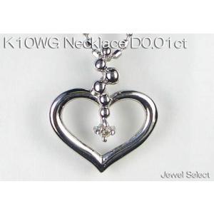 K10WG ホワイトゴールド ハート ダイヤモンド ネックレス D0.03ct|jewelselect