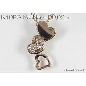 K10PG ピンクゴールド ハート ダイヤモンド ネックレス D0.02ct|jewelselect