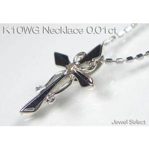 K10WG ホワイトゴールドクロス ダイヤモンド ネックレス D0.01ct|jewelselect