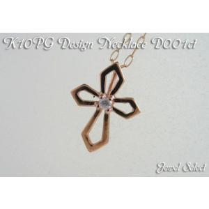 SALE K10PG ピンクゴールド ダイヤモンド クロスネックレス D0.01ct|jewelselect