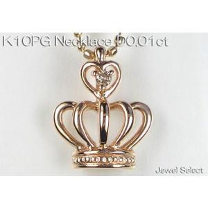 K10PG ホワイトゴールド プリンセス 冠 ダイヤモンド ネックレス D0.01ct|jewelselect