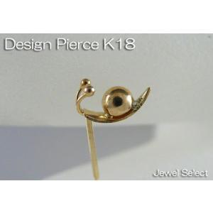 K18 イエローゴールド エスカルゴ スタッドピアス片耳用|jewelselect