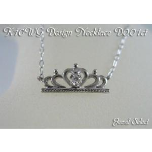SALE K10WG ホワイトゴールド ダイヤモンド ティアラネックレス D0.01ct|jewelselect