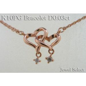 K10PG ピンクゴールド ダブルハート ブレスレット ダイヤモンド 0.03ct 18cm|jewelselect
