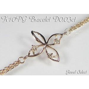 K10PG ピンクゴールド 四葉 ブレスレット ダイヤモンド 0.03ct 18cm|jewelselect