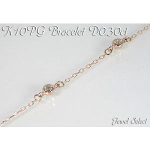 K10PG ピンクゴールド シックスストーン ブレスレット ダイヤモンド 0.030ct 18cm|jewelselect