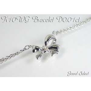 K10WG ホワイトゴールド リボン ブレスレット ダイヤモンド 0.01ct 18cm|jewelselect