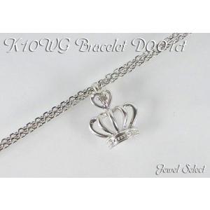 K10WG ホワイトゴールド 王冠 ブレスレット ダイヤモンド 0.01ct 18cm|jewelselect