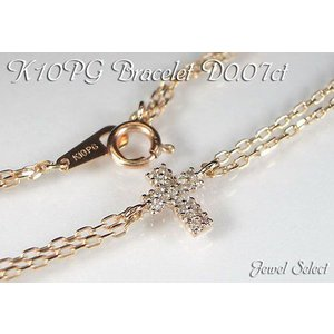 K10PG ピンクゴールド パベェクロス ブレスレット ダイヤモンド 0.07ct 18cm|jewelselect