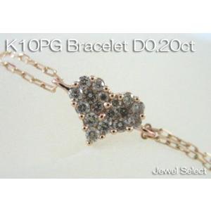 K10PG ピンクゴールド パベェハート ブレスレット ダイヤモンド 0.20ct 18cm|jewelselect