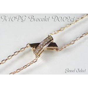 K10PG ピンクゴールド ブレスレット ダイヤモンド 0.02ct 18cm|jewelselect
