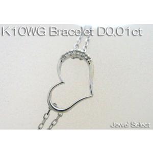 K10WG ホワイトゴールド オープンハート ブレスレット ダイヤモンド 0.01ct 18cm|jewelselect