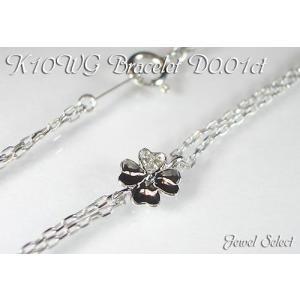 K10WG ホワイトゴールド 四葉のクローバー ブレスレット ダイヤモンド 0.01ct 18cm|jewelselect