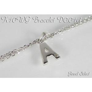 K10WG ホワイトゴールド アルファベットA ブレスレット ダイヤモンド 0.01ct 18cm|jewelselect
