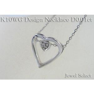 SALE K10WG ホワイトゴールド ダイヤモンド ハート ネックレス D0.01ct|jewelselect
